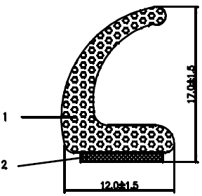 B_COEX005 - Other gasket profiles